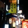100901_201126.jpg